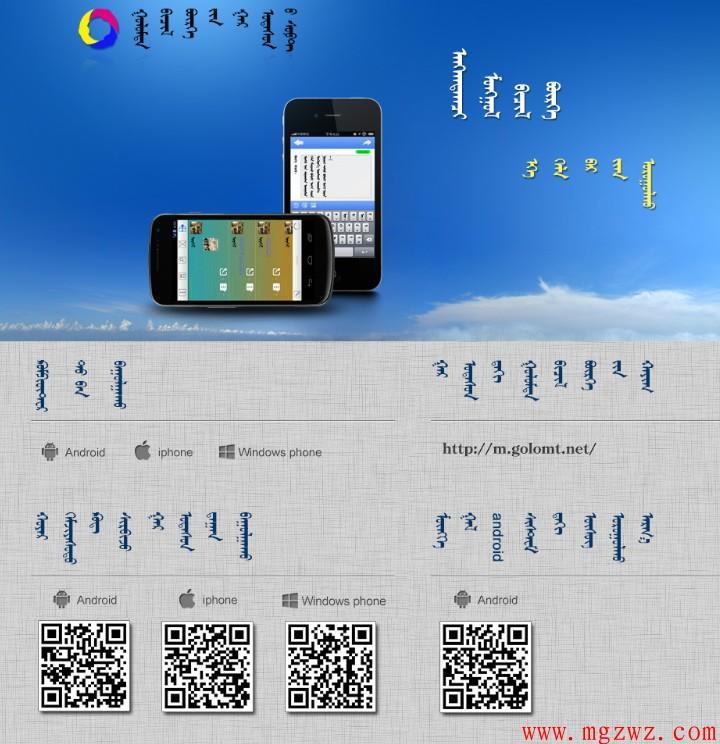 QQ截图20130801202808.jpg