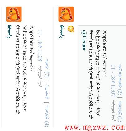 QQ截图20131125100425.jpg