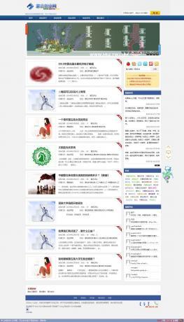 蒙古创业-实现梦想.jpg