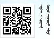 QQ截图20141116090239.png