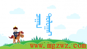 zmxx001-300x169.png