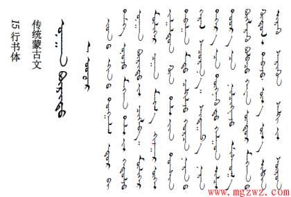 15-xing-shu-ti.png