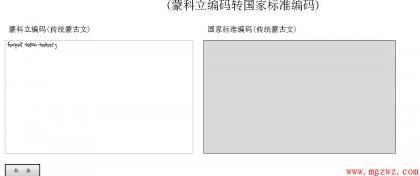 QQ截图20150418195953.jpg