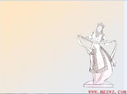 ppt 蒙古软件大全 蒙古网站