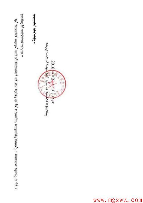 mmexport1455188777401 (1).jpg