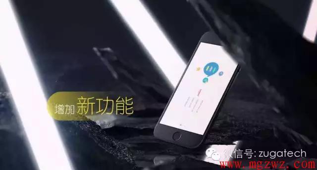 〖消息〗蒙古手机软件Bainu_20160227_13101004022448870_003.jpg