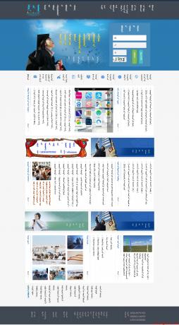 【阿拉坦扎木】公务员在线蒙古文题库模拟考试第一平台!.png