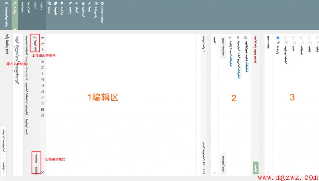 7新建文章3-1024x584.png