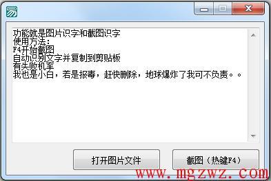 70-1P110103443360.jpg