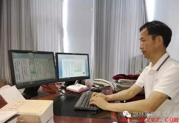 【科技】Erhem蒙文多功能系统问世