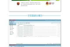蒙汉双语邮件系统蒙文