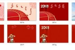 2021新年蒙古元素ppt背景图