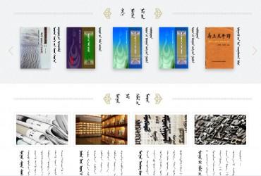 书籍敖包网站