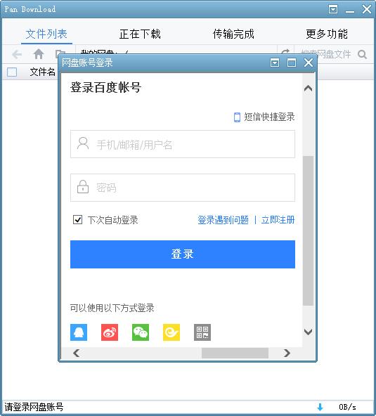 login_1.png